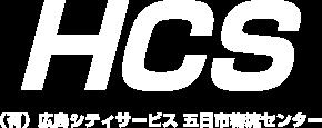 広島シティサービス