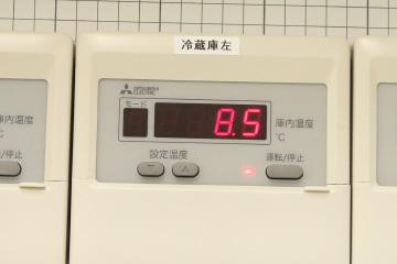 徹底した温度管理